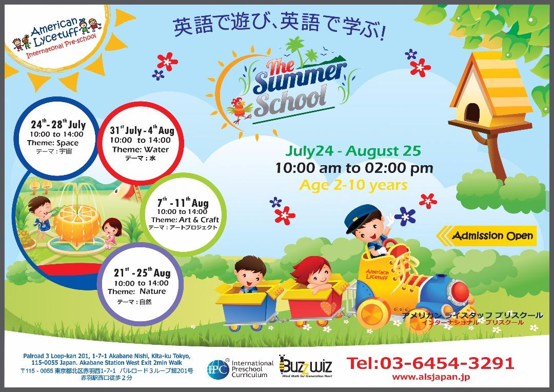 2017-06-08-Summer School 2017