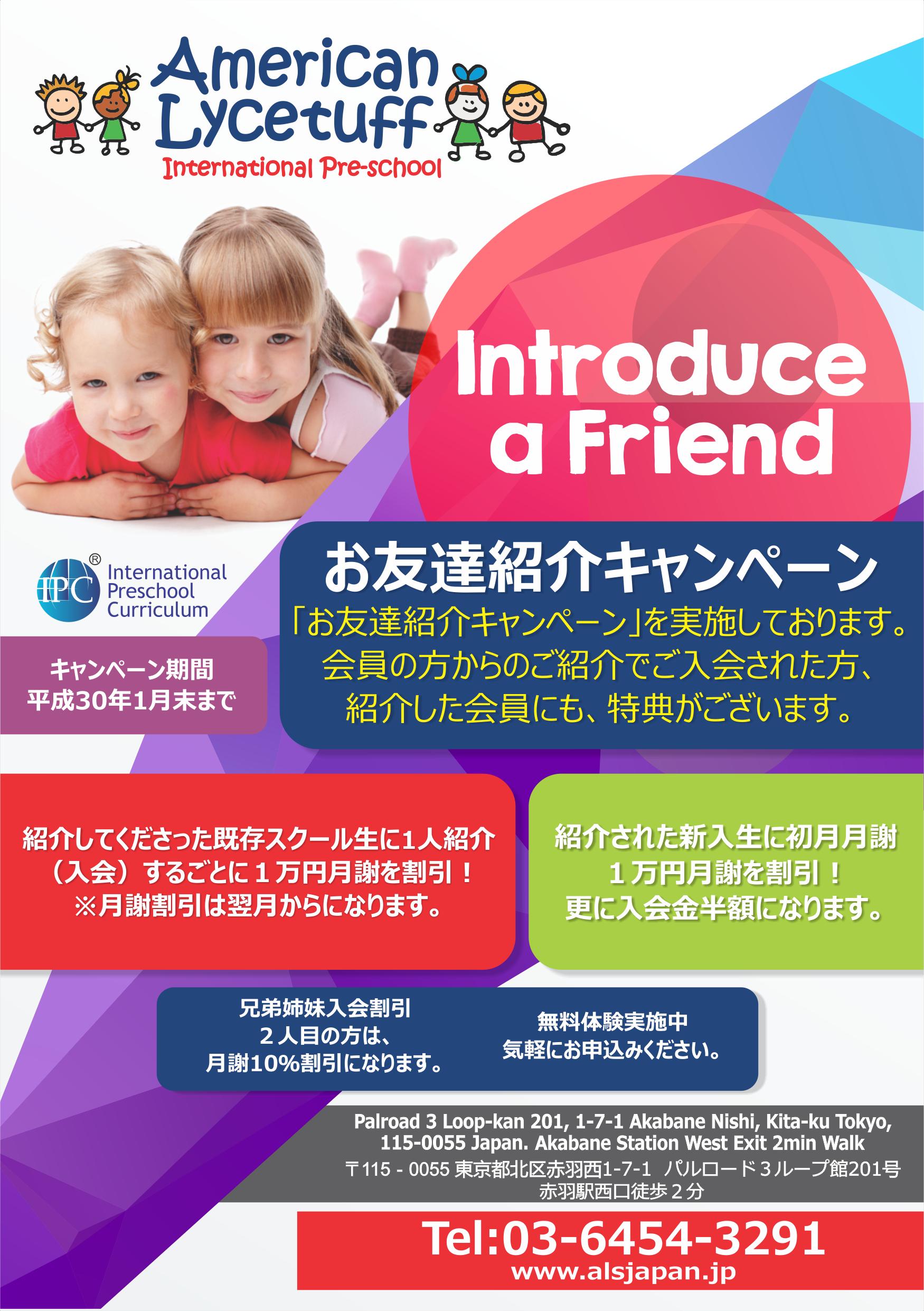 Refer a friend leaflet